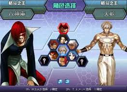 KOF wing charcter selection
